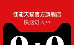佳能天猫官方旗舰店