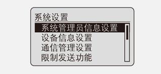 5行中文显示屏