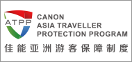 小钱赚大钱亚洲游客保障制度