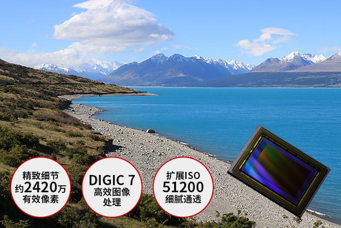 大型CMOS图像感应器与DIGIC 7的组合实现EOS的高画质