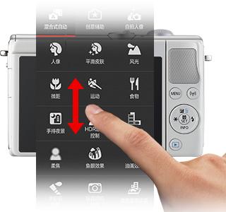 通过触控面板,可以像使用智能手机界面那样,上下滑动所显示的大图标.图片