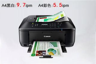 高速高品质打印