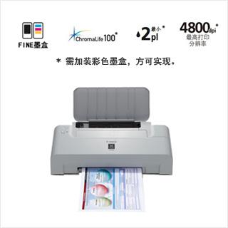 加装彩色墨盒,打印更精彩