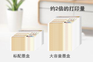 9600dpi最高打印分辨率