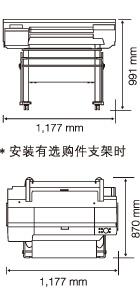 iPF8010s外形尺寸图