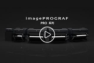 PRO-520_movie