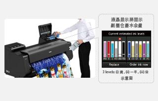 imagePROGRAF PRO系列打印機都配備二級墨倉